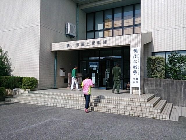 和田-55
