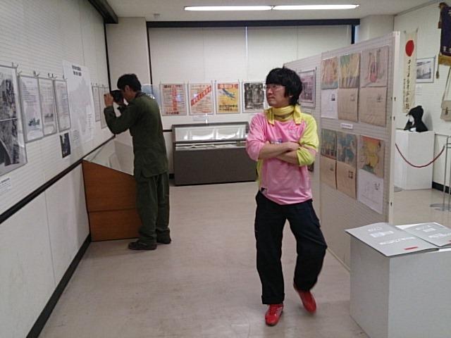 和田-56