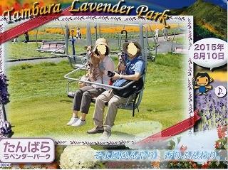 s-たんばらラベンダーパークt