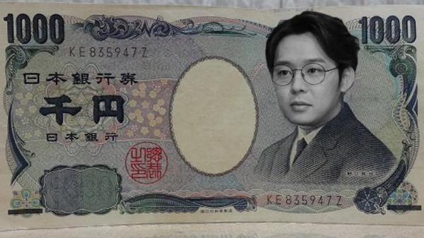 1月31日 15ユチョン1