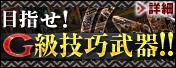 event_15060305.jpg