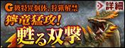 event_15081201.jpg