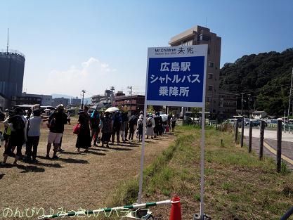 hiroshima2015104.jpg