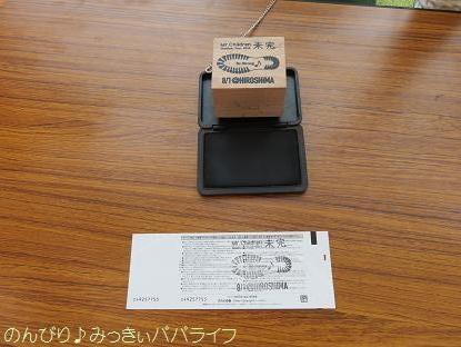 hiroshima2015108-1.jpg