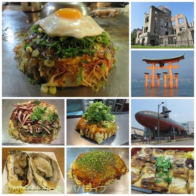 hiroshima2015158.jpg