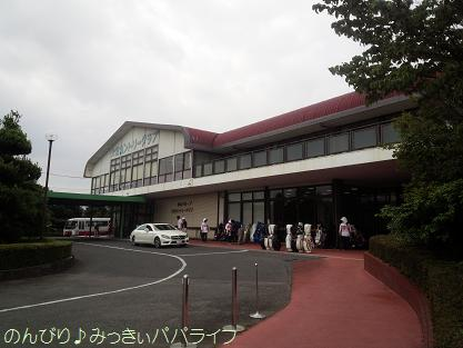 omiyacc20150812.jpg