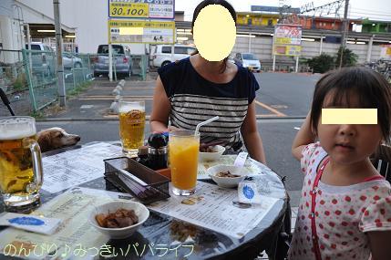 yakitori20150804.jpg