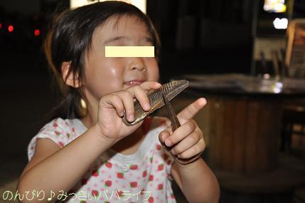 yakitori20150809.jpg