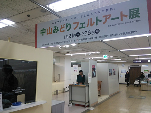 DSC_0941takasaki.jpg