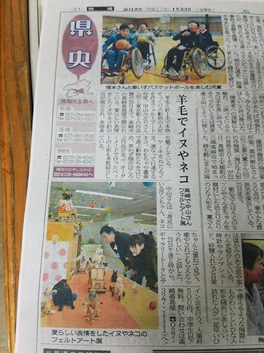 DSC_0967takasaki.jpg