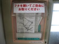 加曾利貝塚までの地図