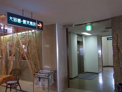 20140808男鹿へ (23)