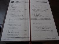 20140809牛玄亭 (3)