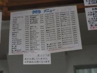 20140809光栄堂 (2)