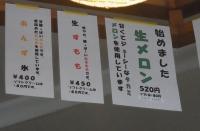 20140809光栄堂 (3)
