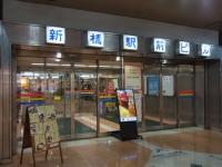 20140816新橋 三芳八 (10)