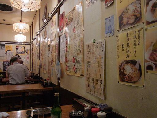20140816新橋 三芳八 (3)