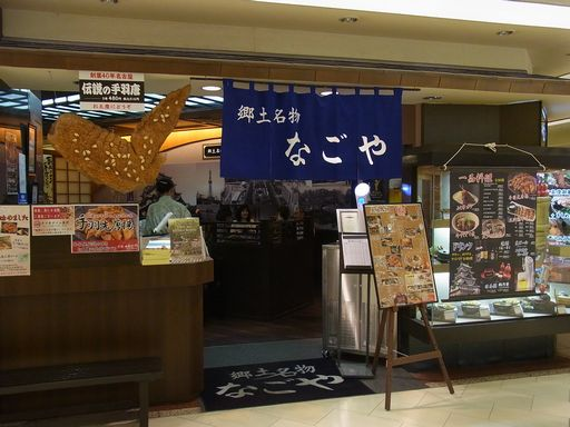 20140820なごや (3)