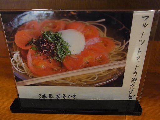 20140824 よし田 (1)
