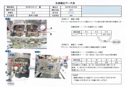CCI20150120_00000.jpg