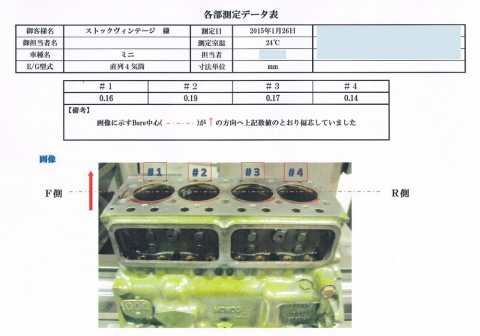 CCI20150129_00003.jpg