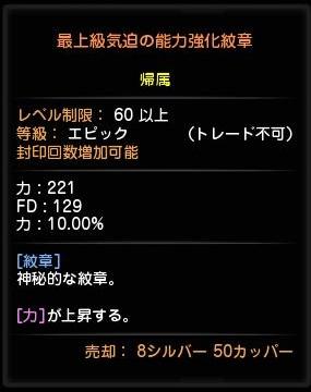 201508096枚目