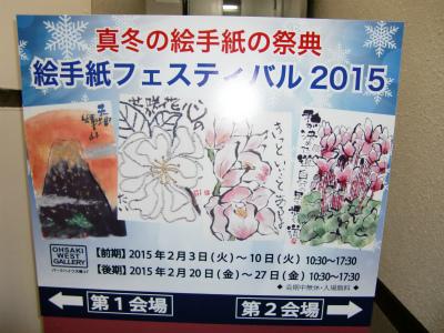 縮小2015-02-12 001 003