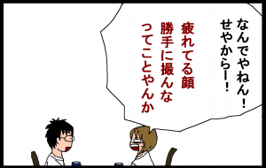 15080402.png