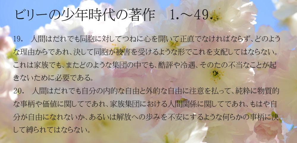 _DSC2904-11-1000-19-20_201501291943467a8.jpg
