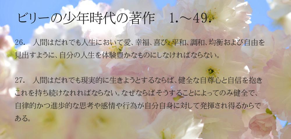 _DSC2904-11-1000-26-27_201501022037495eb.jpg