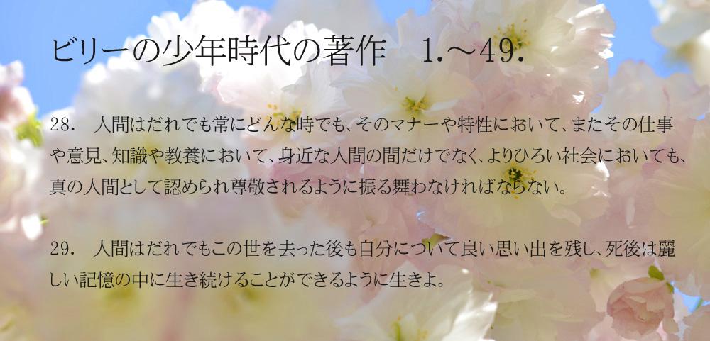_DSC2904-11-1000-28-29_201502102120079f9.jpg