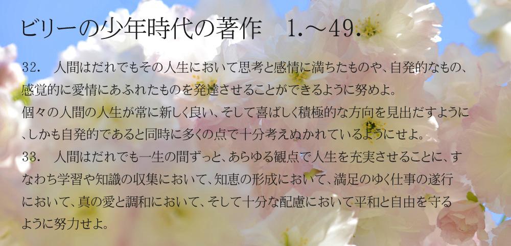 _DSC2904-11-1000-32-33_201502142139284c2.jpg