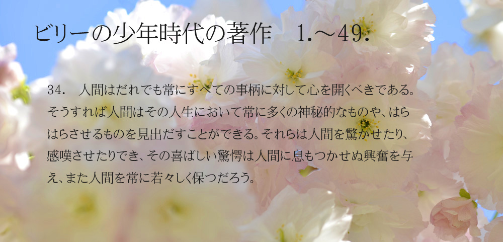 _DSC2904-11-1000-34_201502161638428d4.jpg