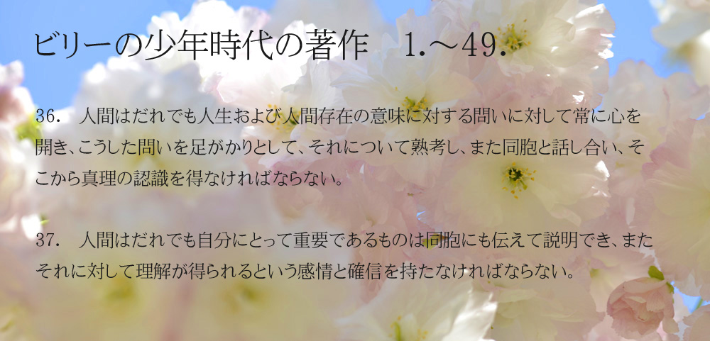 _DSC2904-11-1000-36-37_20150218204623a74.jpg