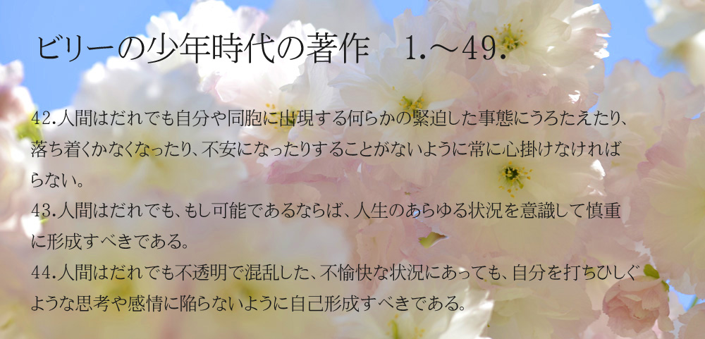 _DSC2904-11-1000-42-44_20150222203253d62.jpg