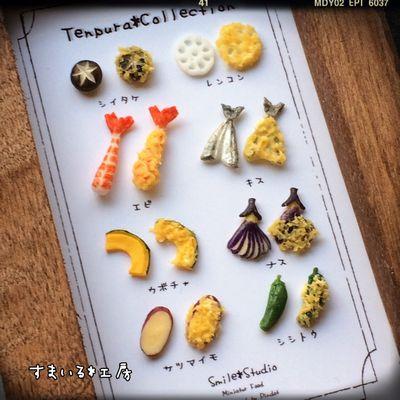 天ぷらフレーム改良