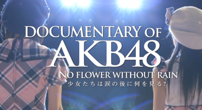 DOCUMENTARY_convert_20150816111807.png