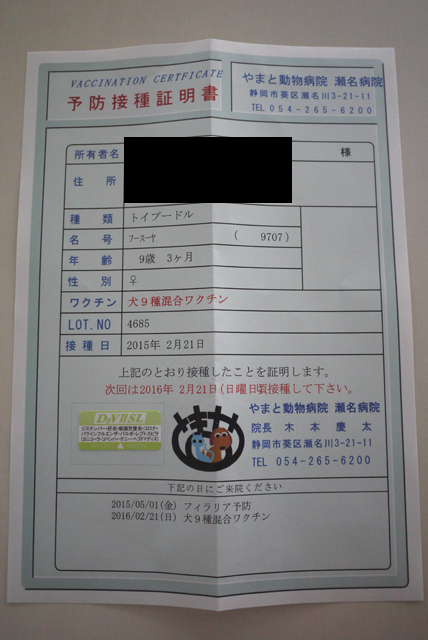 fusuya01_150221.jpg