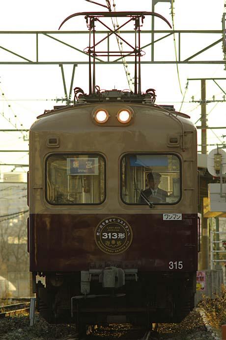 315F_150106_2.jpg