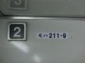 141220-09.jpg