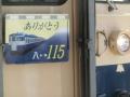 150117-20.jpg