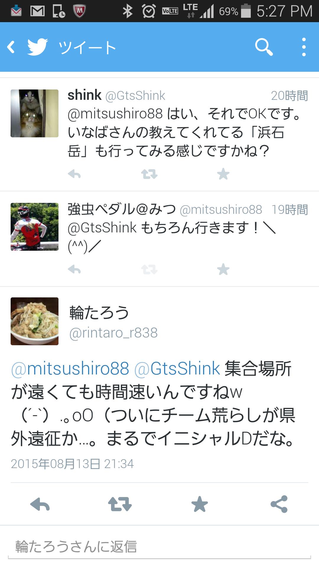 Screenshot_2015-08-14-17-27-32-1.png