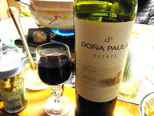 150101-210赤ワイン(S)