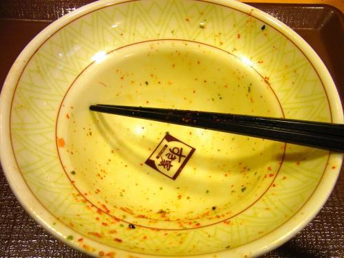 150112-108完食(S)