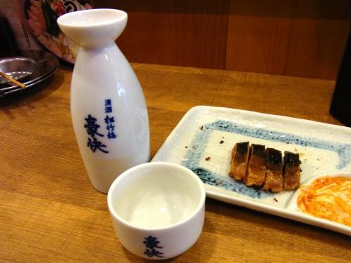 150120-032日本酒(S)