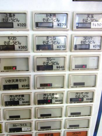 150131-102メニュー(S)