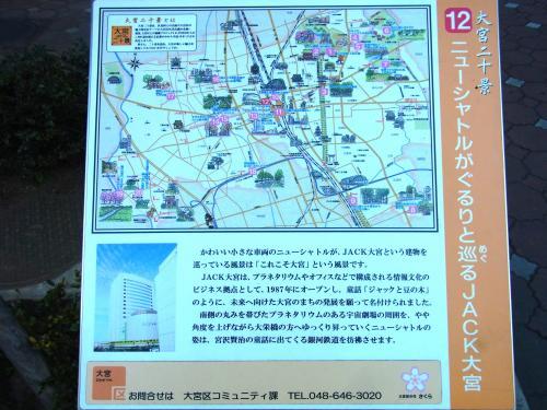 150211-202大宮二十景(S)