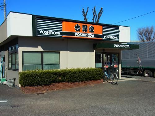 150214-101吉野家(S)