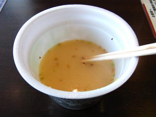 150215-109完食(S)