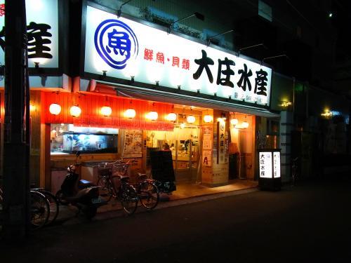 150227-031大庄水産(S)